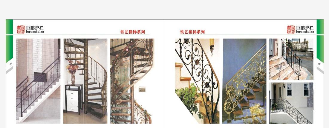 阿勒泰阳台护栏价格,护栏