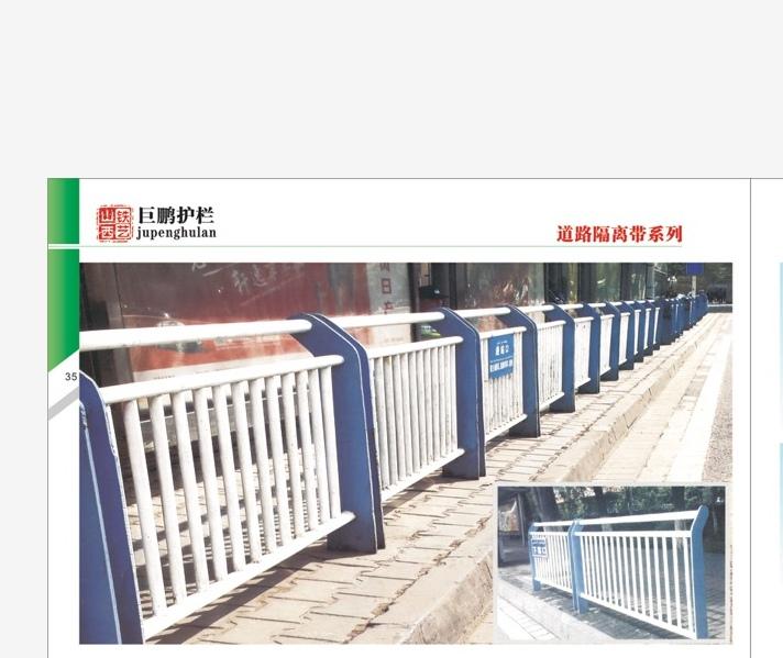 巴州铁丝围栏护栏推荐厂家,护栏