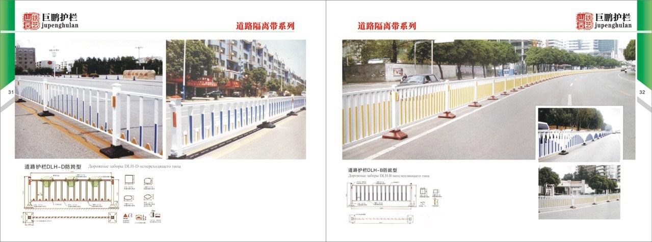 伊犁高速公路波形网护栏价位多少,护栏