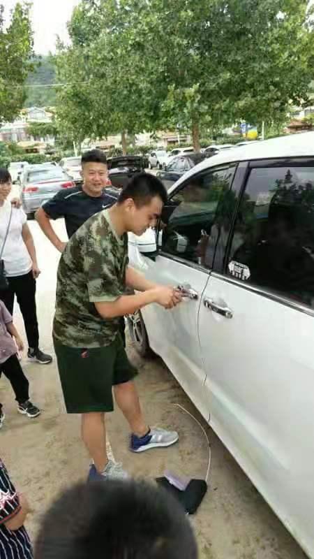 泰安东平汽车开锁价格8855110 泰安市泰山区老兵锁具维修供应