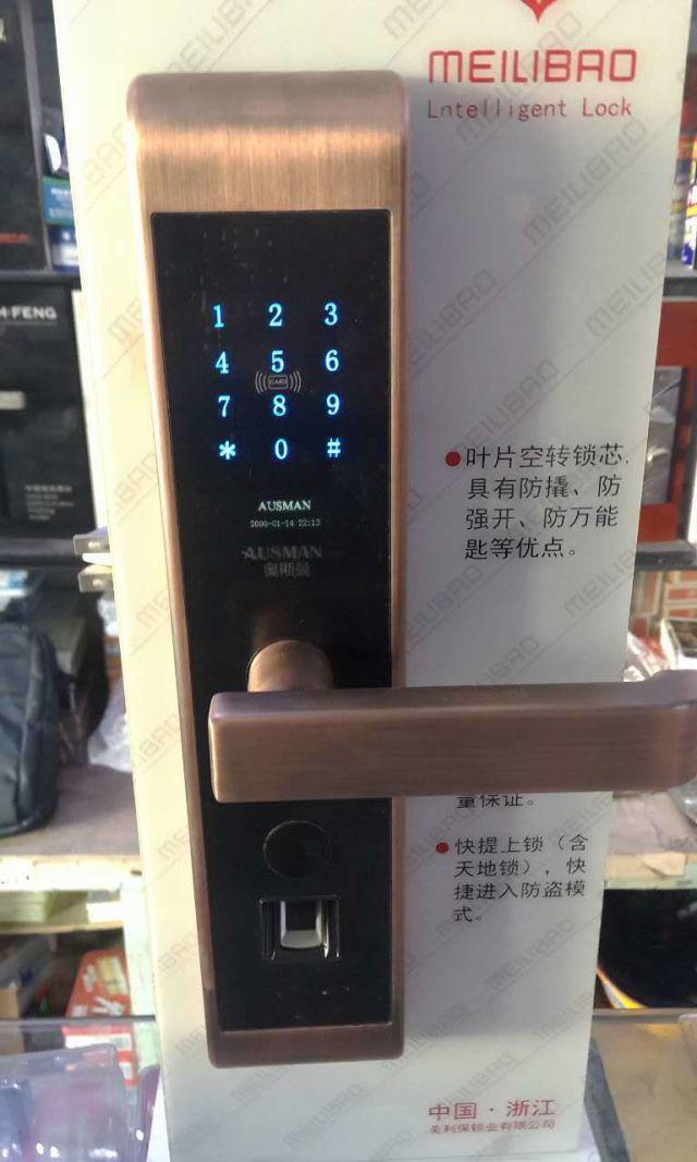 岱岳区锁具公司17661236110 泰安市泰山区老兵锁具维修供应