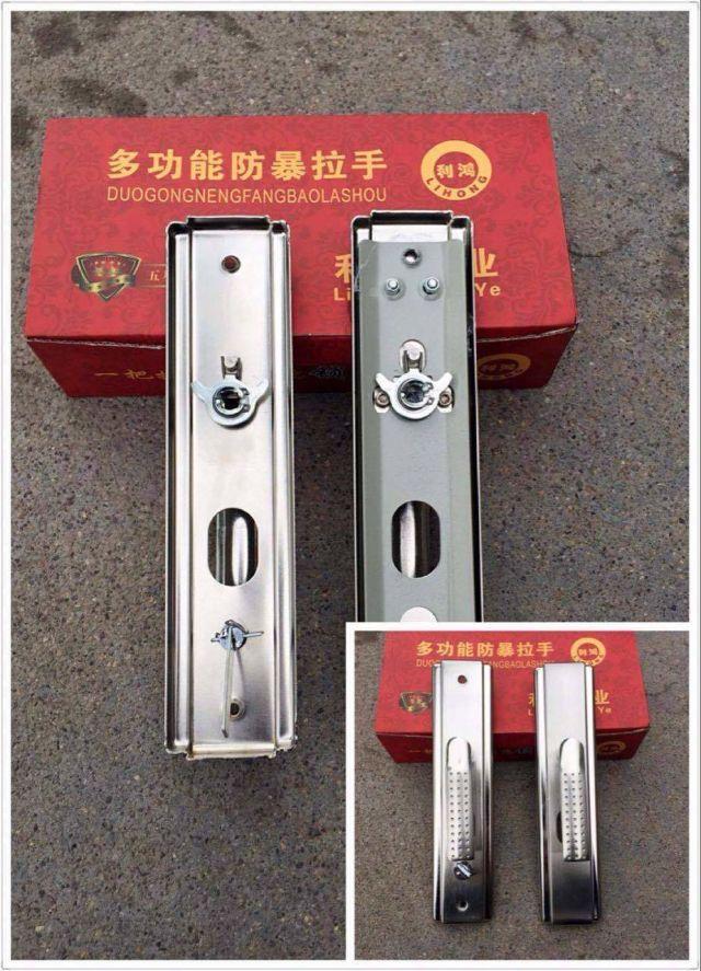 泰安樱桃园保险柜锁具公司17661236110 泰安市泰山区老兵锁具维修供应