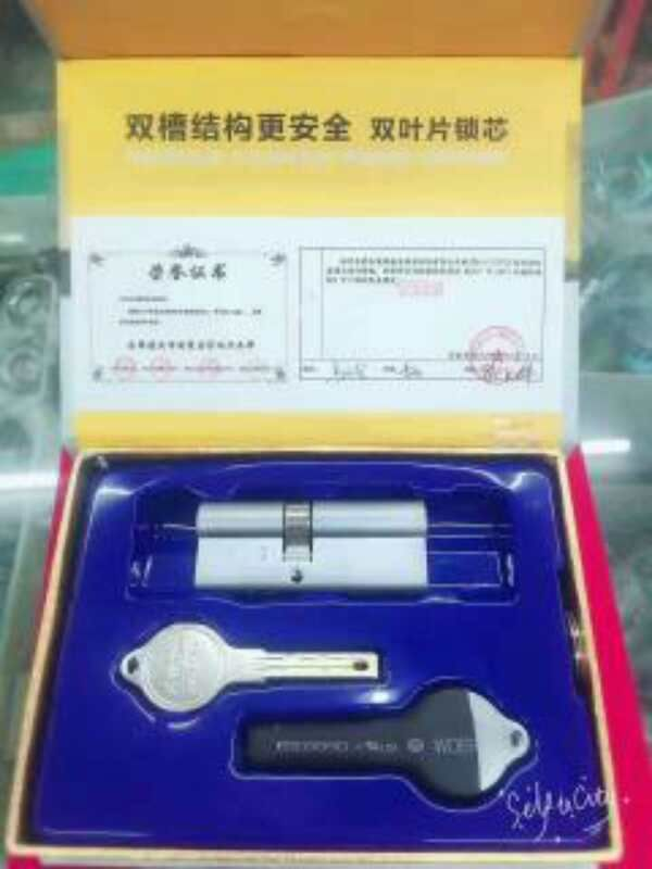 泰安山口锁具公司电话8855110 泰安市泰山区老兵锁具维修供应