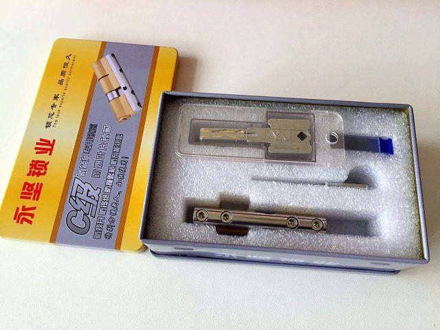 泰安东平密码锁锁具 泰安市泰山区老兵锁具维修供应