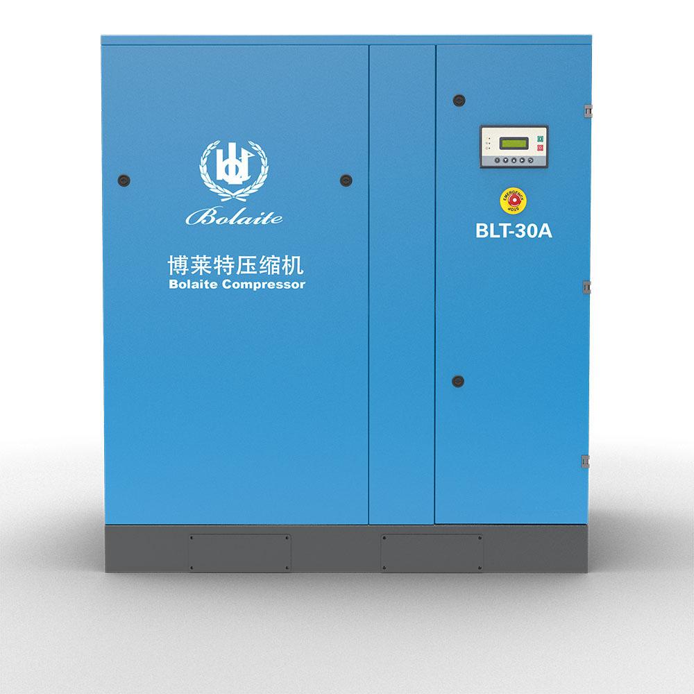 四川優良永磁變頻空壓機常用解決方案 誠信為本 上海博萊特貿易供應