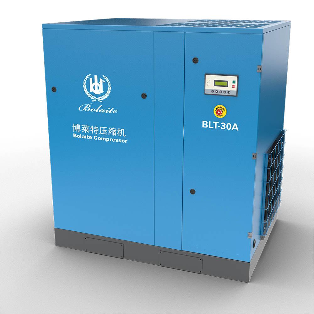 广东口碑好永磁变频空压机优质商家 客户至上 上海博莱特贸易供应