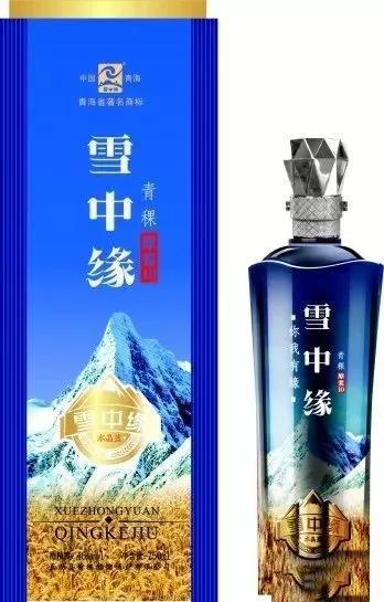 天水青稞酒酩馏类型齐全 有口皆碑 青海雪中缘青稞铭馏酒业供应