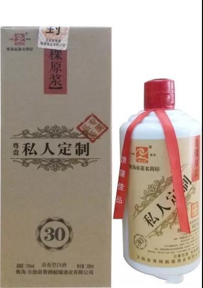 天水新品酩馏怎么样「青海雪中缘青稞酩馏酒业供应」
