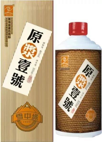 河南雪中缘酩馏价格 有口皆碑「青海雪中缘青稞酩馏酒业供应」
