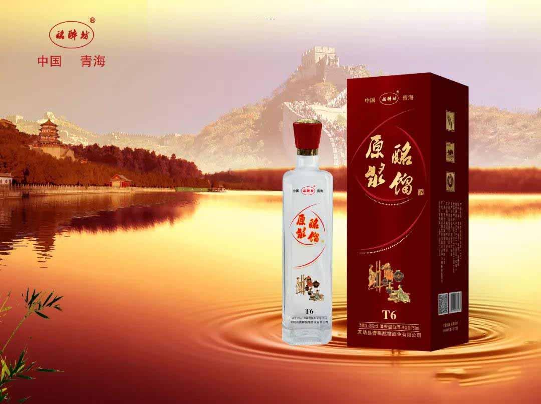 青岛酩馏便宜 有口皆碑「青海雪中缘青稞酩馏酒业供应」
