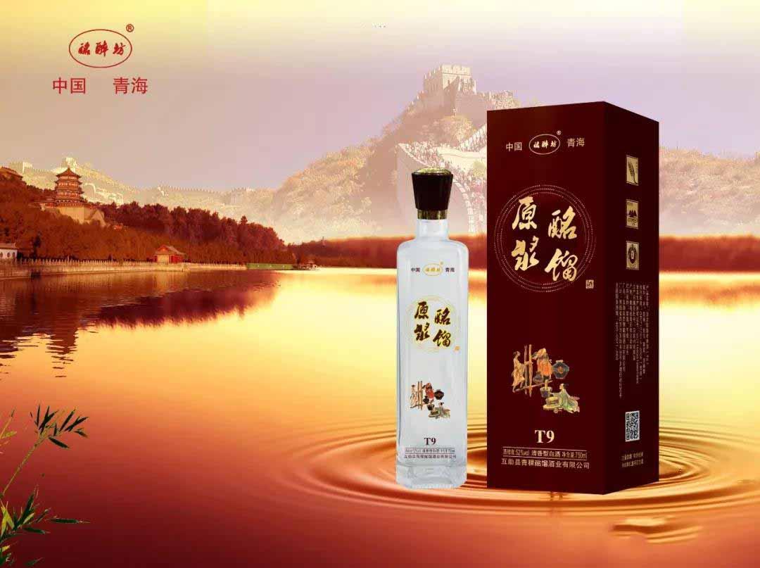 郑州雪中缘酩馏质量放心可靠 欢迎咨询 青海雪中缘青稞酩馏酒业供应