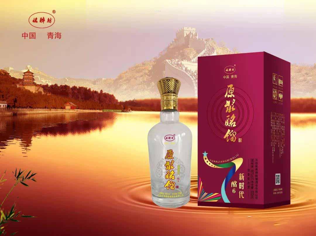 天水新品酩馏类型齐全 欢迎咨询 青海雪中缘青稞酩馏酒业供应