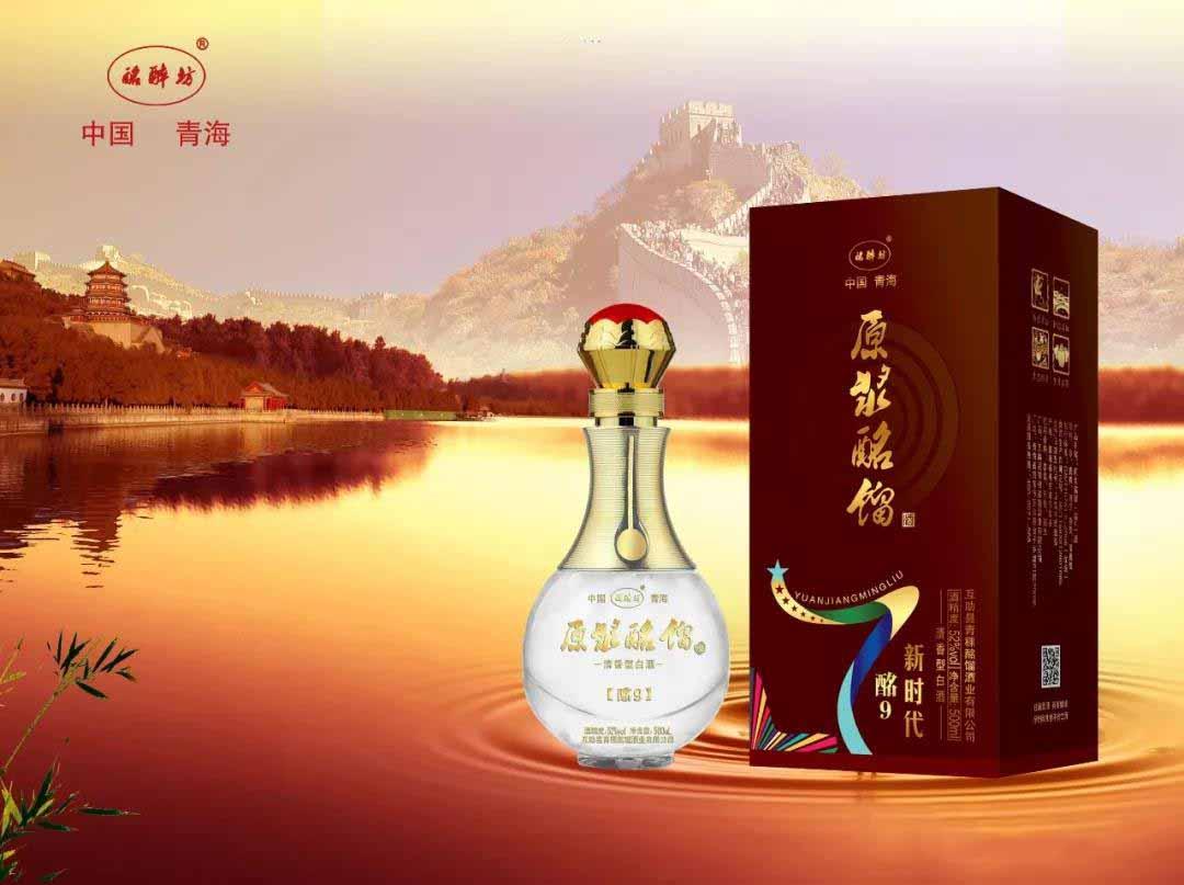 河南純正酩餾優惠推薦 有口皆碑 青海雪中緣青稞酩餾酒業供應