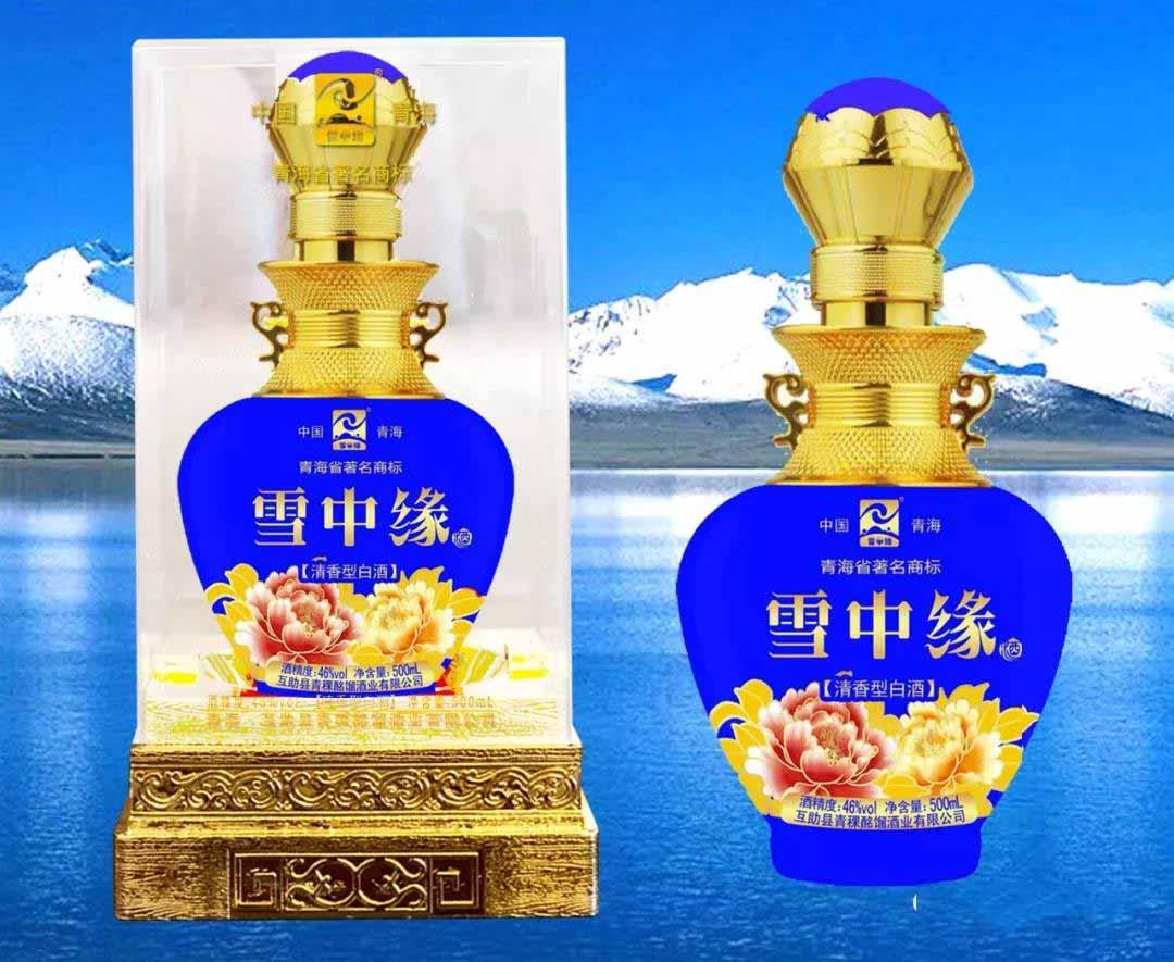 张掖青稞酒酩馏好不好 欢迎咨询 青海雪中缘青稞酩馏酒业供应