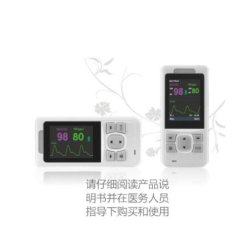 长沙原装血氧饱和度监测仪的用途和特点,血氧饱和度监测仪