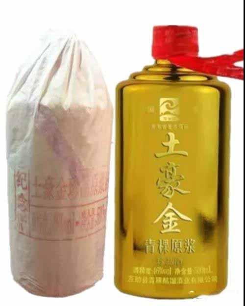 青海雪中緣土豪金青稞酒哪家好 歡迎咨詢 青海雪中緣青稞酩餾酒業供應