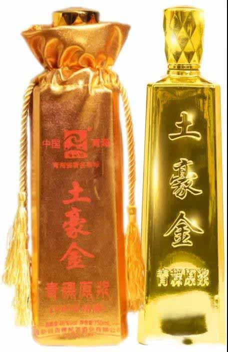 青海正规土豪金青稞酒多少钱 有口皆碑 青海雪中缘青稞酩馏酒业供应