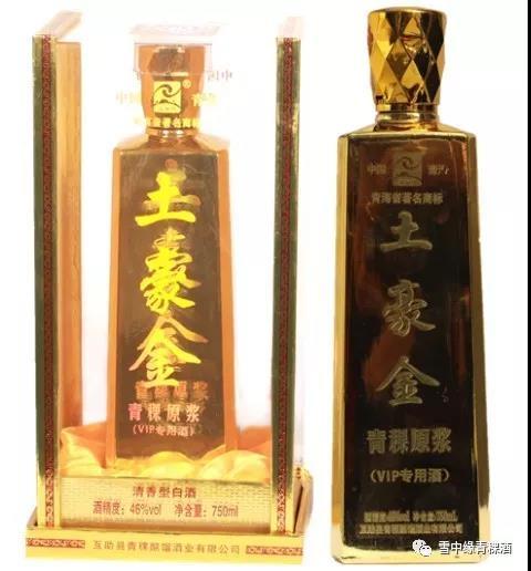 兰州雪中缘土豪金青稞酒类型齐全 有口皆碑 青海雪中缘青稞酩馏酒业供应