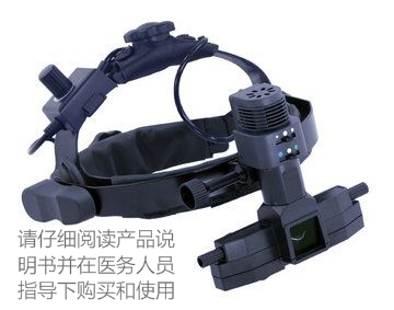 无锡正规检眼镜产品介绍,检眼镜