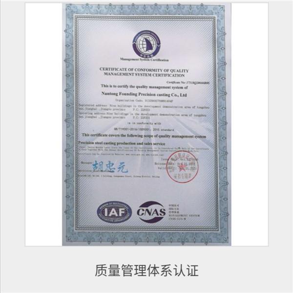 上海精密铸钢 南通方鼎精密铸造供应