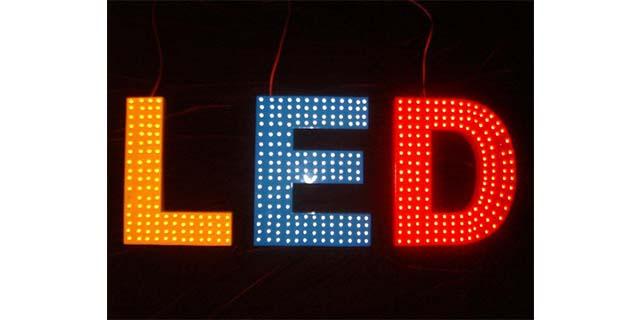 制作LED发光字制造厂家,LED发光字