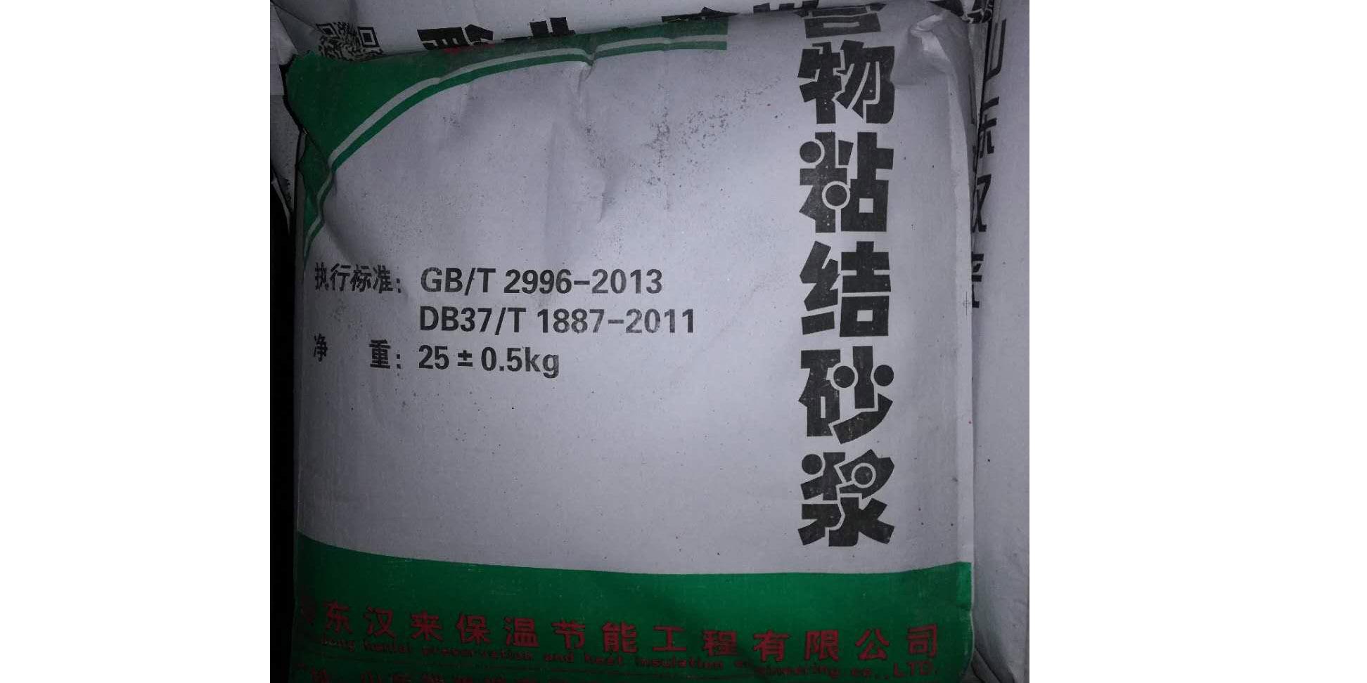 天津漢來砂漿采購 山東漢來保溫節能工程供應