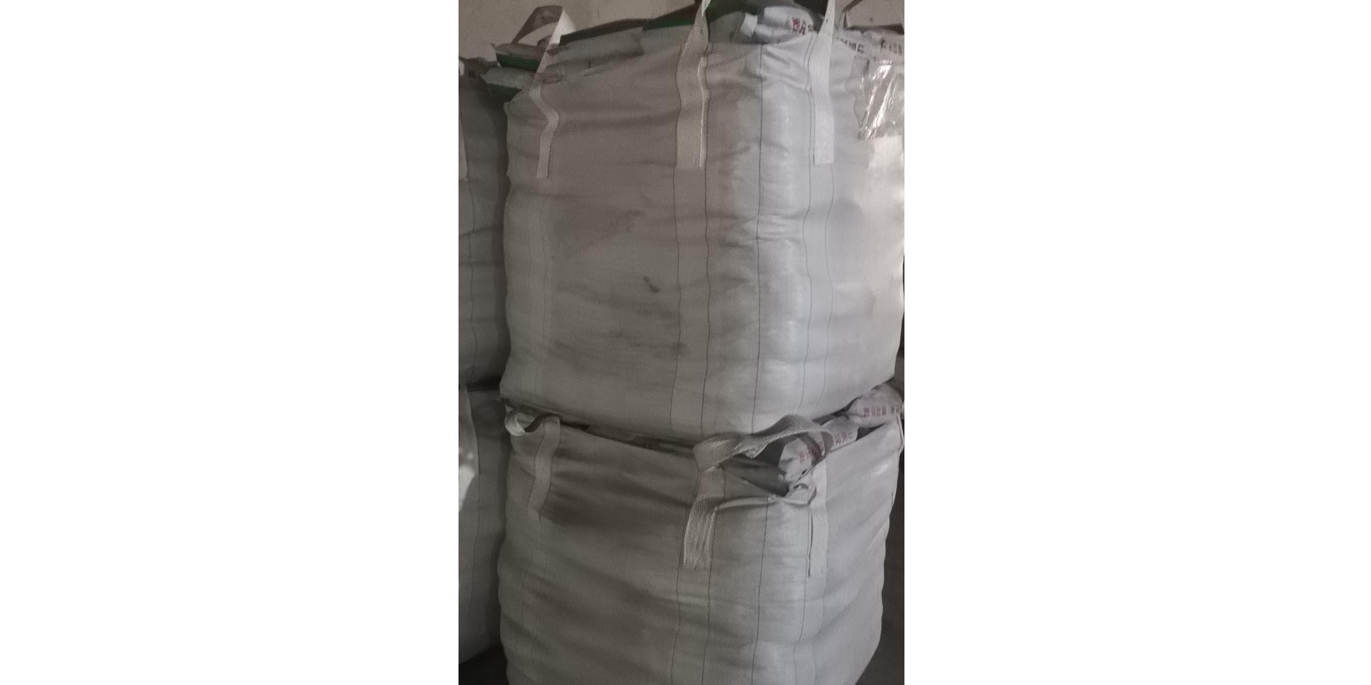 內蒙古玻化微珠砂漿采購 山東漢來保溫節能工程供應
