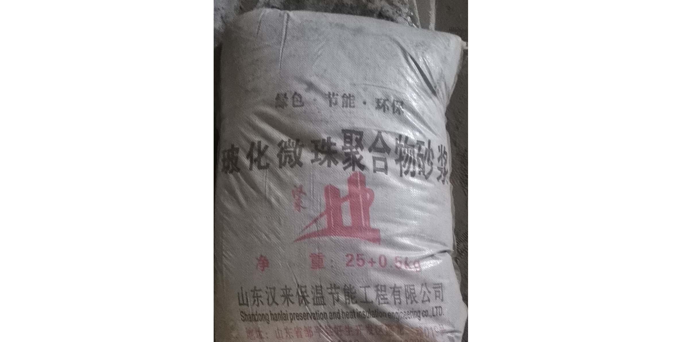 淄博粘结砂浆价格 山东汉来保温节能工程供应
