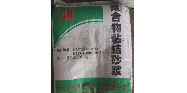 聊城瓷砖粘结剂砂浆价格 山东汉来保温节能工程供应