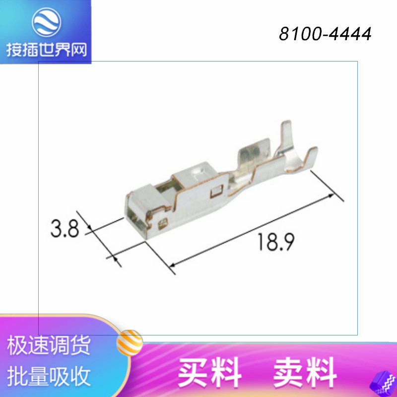 浙江連接器8100-4444承諾守信 上海住歧電子科技供應