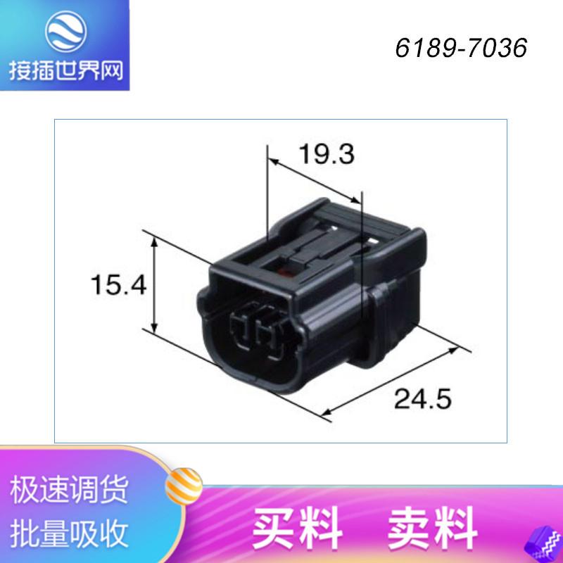 sumitomo连接器6189-7036护套胶壳 上海住歧电子科技亚博百家乐