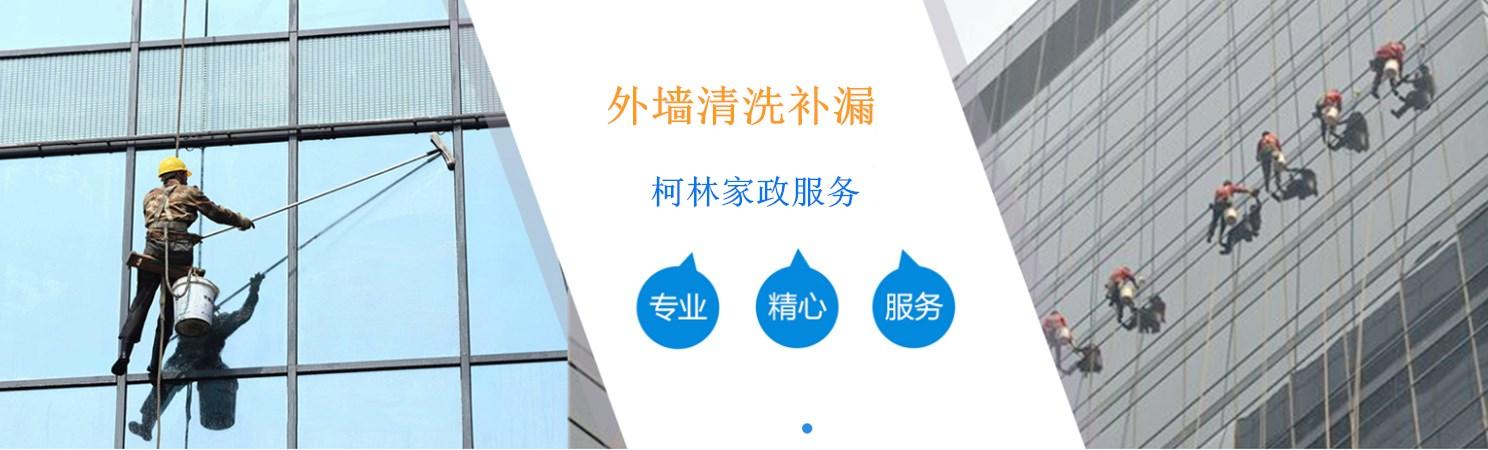 开化专业水电维修多少钱 抱诚守真「江山市柯林家政服务供应」