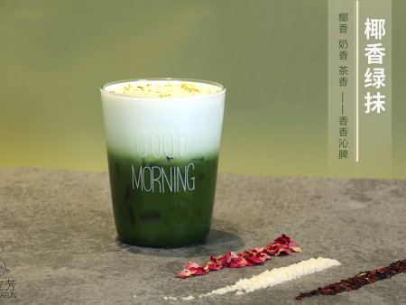 厦门饮品技术培训 喜乐咖啡奶茶饮品培训