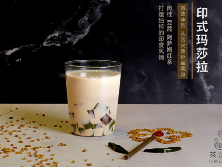 龙岩奶茶饮品就业培训 喜乐咖啡奶茶饮品培训