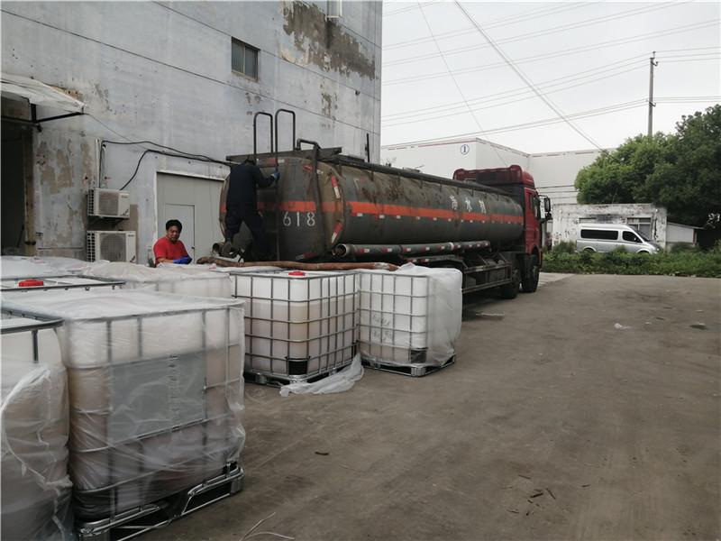 昆山深度除氟剂厂家供应 苏州一清环保科技供应