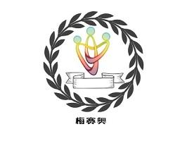 苏州梅赛奥电子科技有限公司