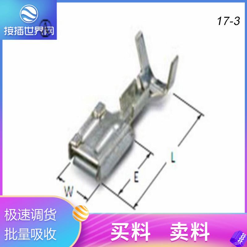 yabovip168.con汽车连接器ST730717-3 端子