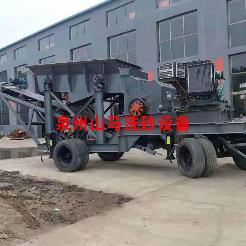 福建移动破碎机生产厂家 欢迎来电 泉州市山马机械供应