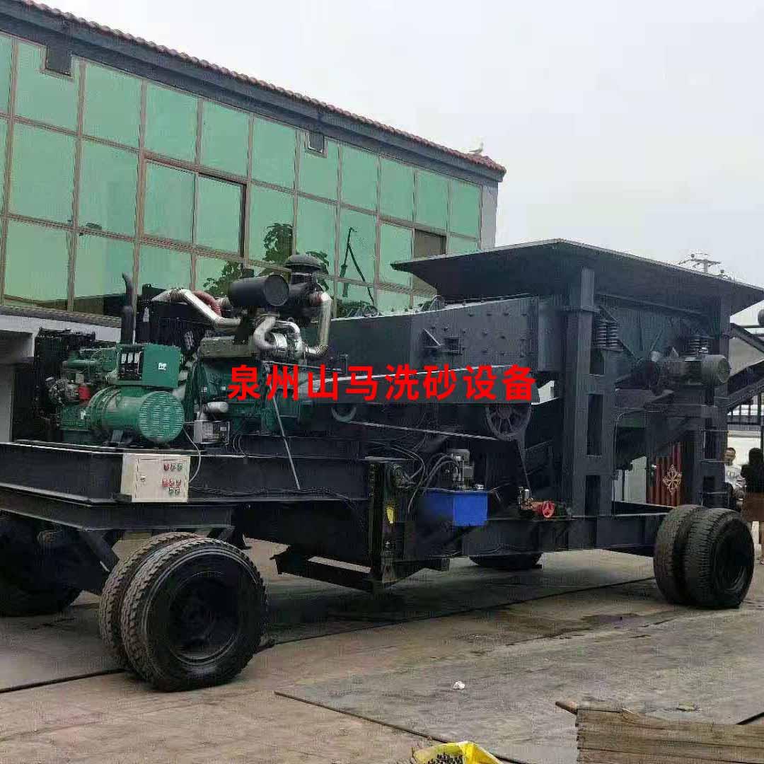 福建移动破碎机供货商 欢迎来电 泉州市山马机械供应