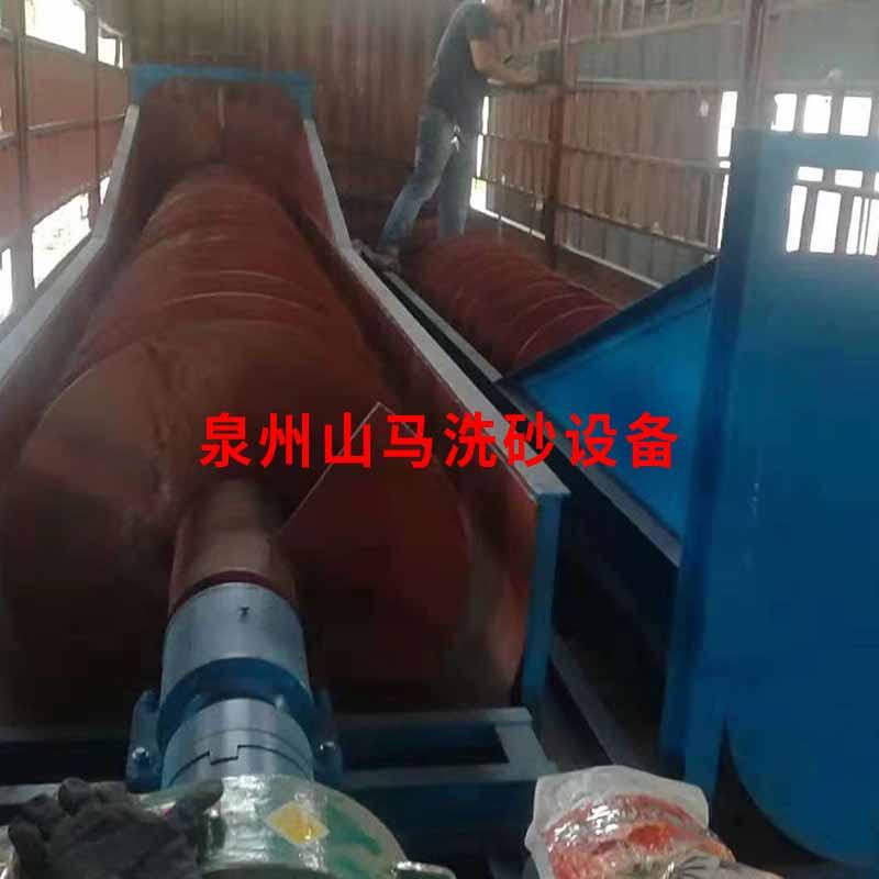 福建洗沙机哪家好 欢迎咨询 泉州市山马机械供应