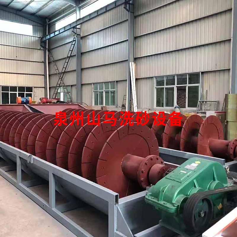 福建洗沙机生产厂家 欢迎来电 泉州市山马机械供应