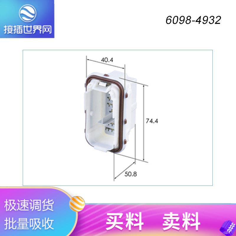 6098-4932住友连接器 上海住歧电子科技yabo402.com