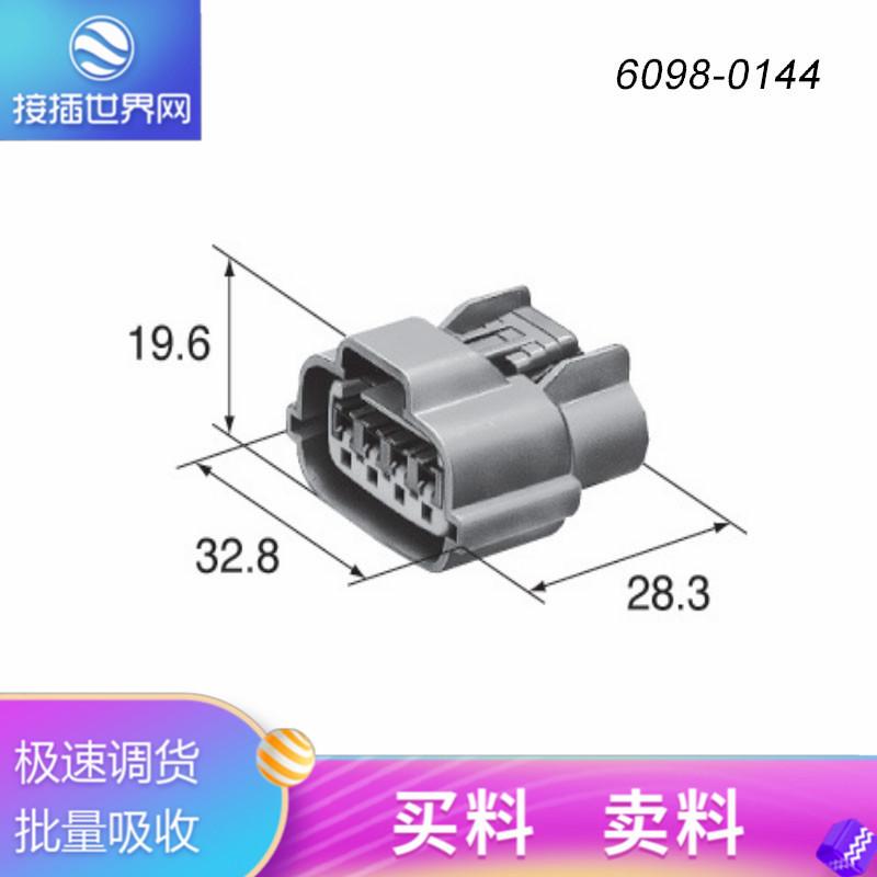 sumitomo连接器6098-0144护套胶壳 上海住歧电子科技亚博百家乐
