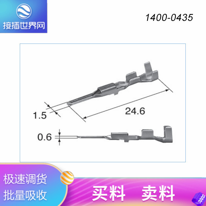 sumitomo连接器1400-0435端子 上海住歧电子科技yabovip168.con