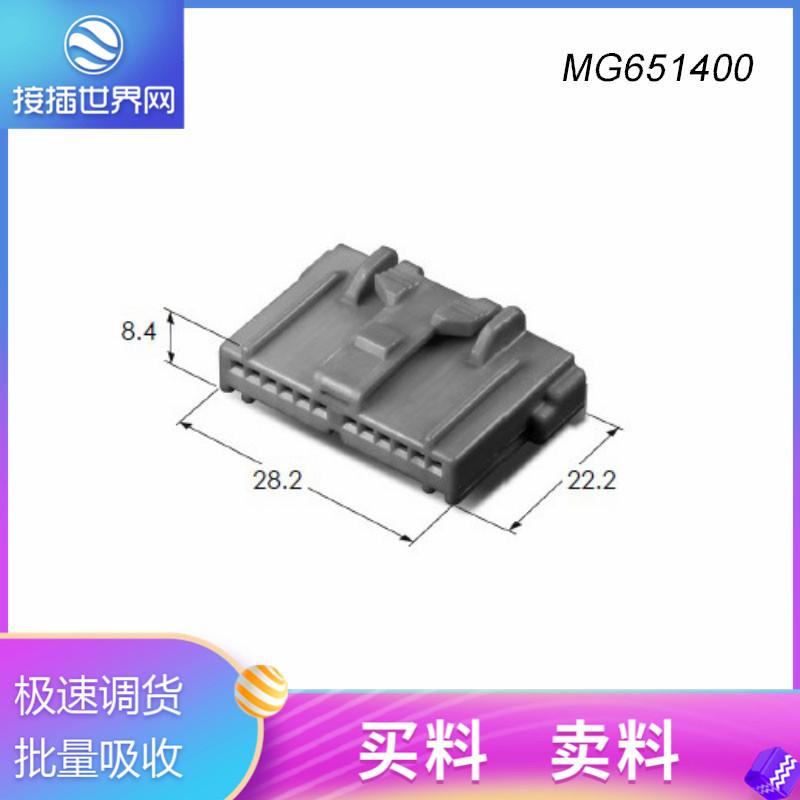365棋牌游戏大厅下载_365棋牌苹果版下载_365棋牌大厅打鱼MG651400韩国ket连接器护套