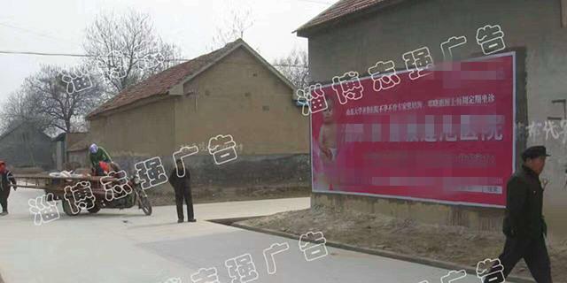 周村户外墙体广告制作,广告