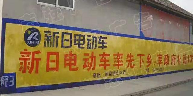 桓台农村墙体广告设计「淄博志强广告供应」