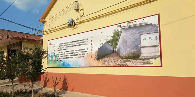 桓台背景墙彩绘施工