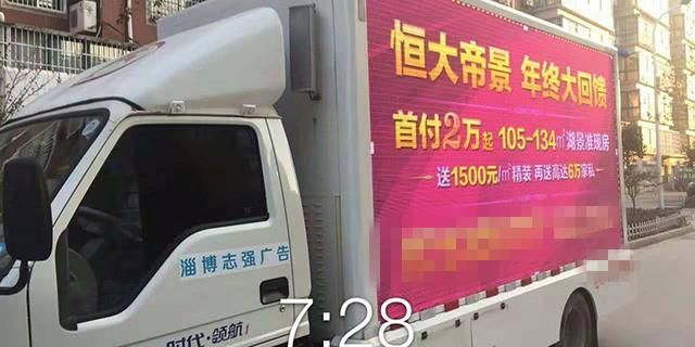 淄博正规LED车