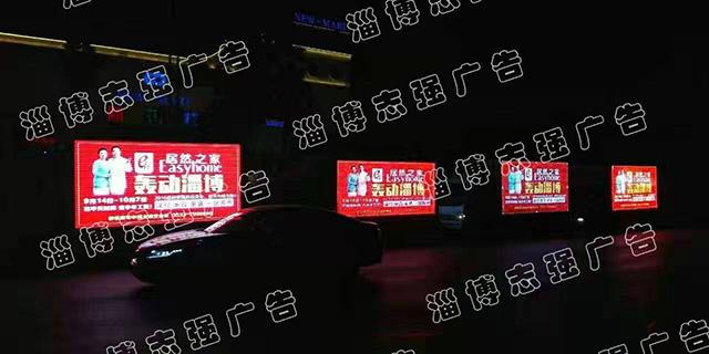 淄博舞台宣传车,宣传车